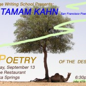 taman-poetry-event